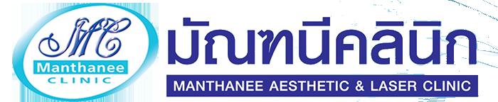 manthanee